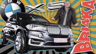 Download BMW X5 | F15| III GEN - баткото на BMW |Bri4ka Video