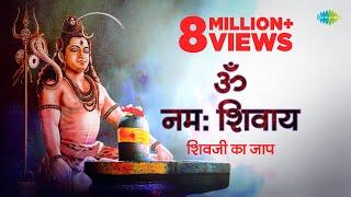 Download Om Nama Shivaya - Lord Shiva Songs - Shravan - Shiv Bhakti - Devotional Songs - Vol 2 Video
