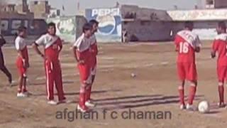 Download afghan football club chaman live 2011......by naseeb chaman Video