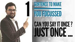 Download खुद से बस ये कहो , फिर देखो कमाल ! Psychology Hack to make You Study Long Hours with Concentration Video
