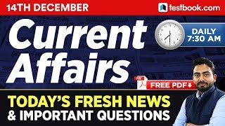 Download #190 : 14th December Current Affairs - Daily Current Affairs Quiz | Important Gk Questions in Hindi Video