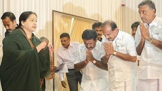 Download No one should lineup to welcome me : Jayalalitha Video