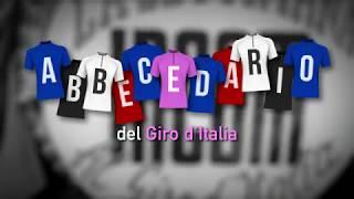 Download L'abbecedario del Giro d'Italia - Lettera H - Groupama Assicurazioni Video