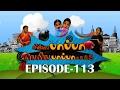 Download Chinna Papa Periya Papas - Episode - 113- 11/02/2017 Video