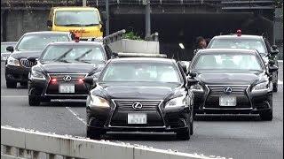 Download 爆走!!箱乗り3連発!!首都高合流 警視庁LEXUS LS警護車!!安倍総理大臣警護車列!!警視庁SP Police Car Prime Minister of Japan Motorcade Video