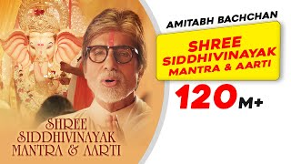 Download Shree Siddhivinayak Mantra And Aarti | Amitabh Bachchan | Ganesh Chaturthi Video