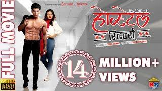 Download Hostel Returns   होस्टेल रिटन्स    Nepali Hit Movie    Full Movie HD Video