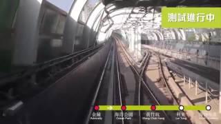 Download 南港島綫行車片段(MTR Facebook專頁片段) Video