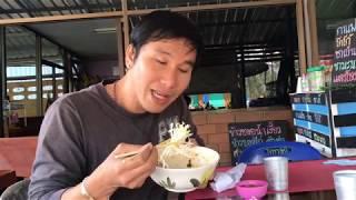 Download Vlog เดินทาง 21 # ข้าวซอยไก่สูตรนุ่มกินไปบ่นไป อร่อยไม่เหลือน้ำ Video