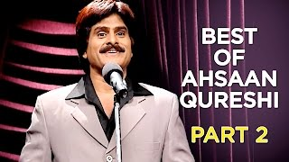 Download Best Of Ahsaan Qureshi | Part 2 | B4U Comedy Video
