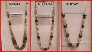 Download Latest Gold Pearl Beads Mala Designs With Price | Ruby Emarald And Pearl Chain Designs In Gold Video