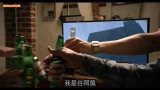 Download #804【谷阿莫】5分鐘看完2018姊妹聯手做便當的電影《史前巨鱷:遺產 Lake Placid: Legacy》 Video