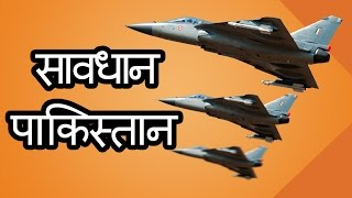 Download Superweapon TEJAS's 5 FEATURES | Afraid PAK & CHINA Video