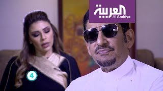 Download تفاعلكم | 25 سؤالا مع الفنان عبد الله السدحان Video