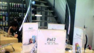 Download Fake Apple Store Video