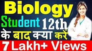 Download What to do after 12th Science  Courses after 12th Science Biology  Career Options after 12th Biology Video