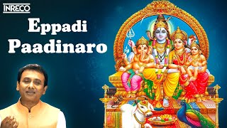 Download Eppadi Paadinaro Unni - Melodious Moods Of P.Unnikrishnan - Vol-2 Video