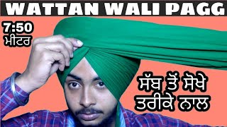Download How To Tie Wattan Wattan Wali Pagg | 7:50 Meter Wattan Wali Dastar | Free Style Pagg Video