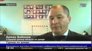 Download Открытый областной турнир по дзюдо проходит в Западном Казахстане Video