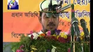 Download bangla waz ( Gausul Azam Conference 2010) part 1 kagatia alia gausul azam darbar sharif bangladesh Video