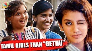 Download Tamil girls Vs Mallu Girls | Priya Prakash Varrier's Wink, Jimmiki Kammal Sheril Video