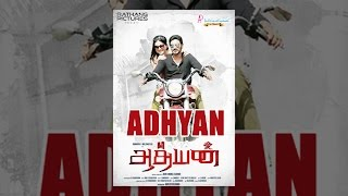 Download Adhyan Video