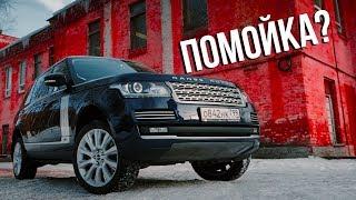 Download ЧТО ОСТАЛОСЬ ОТ Range Rover ПОСЛЕ 100 тыс. км пробега? Video