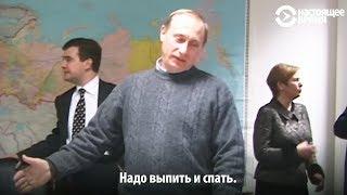 Download Путин 18 лет назад: приход к власти | АНОНС Video