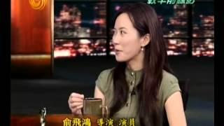 Download 锵锵三人行2009年9月4日 俞飞鸿:有一种爱情可以旁观 嘉宾:俞飞鸿 梁文道 Video