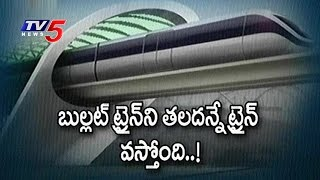Download India To Build Hyperloop Transportation System | What Is Hyperloop Transportation? | TV5 News Video