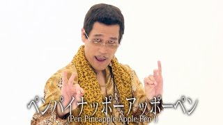 "Download PPAP(Pen-Pineapple-Apple-Pen Official)""LONG"" ver. ペンパイナッポーアッポーペン「ロング」バージョン/PIKOTARO(ピコ太郎) Video"