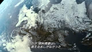 Download デイアフター2020 首都大凍結 前編(字幕版) Video