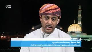 Download سلطنة عمان تحاول أن تكون جسر سلام بين مجلس التعاون وإيران | المسائية Video