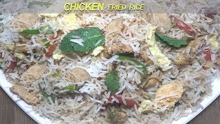 Download Chicken Fried Rice Recipe | Easy Egg Fried Rice|Fried Rice Restaurant Style||Chinese Fry Rice Recipe Video