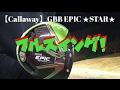 Download 【Callaway】GBB EPIC ★STAR★ -エピックスター-でフルスイング Video