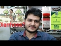 Download Diarrhoea!Homeopathic medicine for Diarrhoea? explain! Video