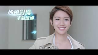 Download 型格蔡思貝變身「特務思」支持香港綠色建築 Video