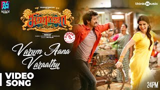 Download Seemaraja | Varum Aana Varaathu Full Video Song | Sivakarthikeyan, Samantha | D.Imman | 24AM Studios Video