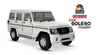 Download First Drive Of Mahindra Bolero Power+ | CNBC Awaaz Video
