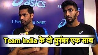 Download Exclusive: Team India के 2 धुरंधर Bhuvneshwar Kumar और Jasprit Bumrah एक साथ   Sports Tak Video