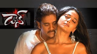Download Don Telugu Movie | Latest Telugu Movie Video