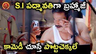 Download S.I పద్మావతిగా బ్రహ్మాజీ కామెడీ చూస్తే పొట్టచెక్కలే - Telugu Movie Scenes Latest Video
