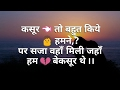 Download Emotional Heart Touching Love Status Quotes Video