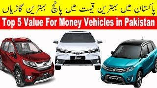 Download Top 5 Value For Money Vehicles in Pakistan Video