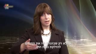Download מסעה של אישה יהודיה דרך הנצרות ובחזרה - פנינה טיילור HD Video
