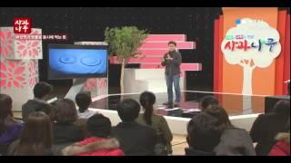 Download 양자역학의 양자택일 - 김상욱, 부산대학교 물리교육과 교수 / YTN 사이언스 Video