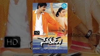 Download Sevakudu Telugu Full Movie || Srikanth, Charmi, Brahmanandam || V Samudra || Srikanth Deva Video