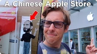 Download Inside a Fake Apple Store in China Video