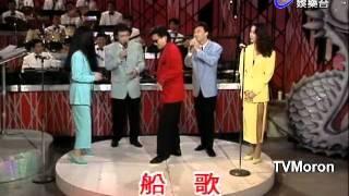 Download 費玉清模仿秀8(2/2)-高凌風 船歌 綠色大地 泡菜的故事 Video