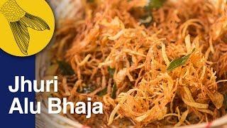 Download Jhuri Aloo Bhaja | Jhiri Jhiri Alu Bhaja | Bengali Shoestring Potato Fries Video